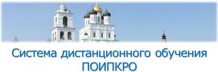Логотип ДО ПОИПКРО